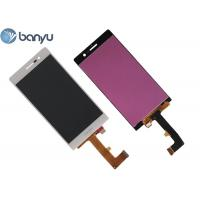 Buy cheap White Color LCD Huawei P7 Screen Replacement 5.0 Inches Cell Phone Repair from wholesalers