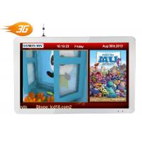 Buy cheap 8ms Responsive Time 3G Digital Signage with Toughened Glass Panel from wholesalers