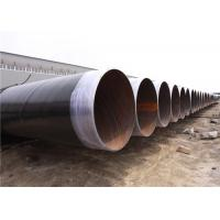 Buy cheap API 5L Cement Mortar Lined Anticorrosion SSAW/LSAW Steel Pipe for Water transport from wholesalers