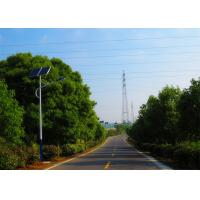Buy cheap 70W Steel Solar Powered LED Street Lights  Anti - Seismic Anti - Rust Stable Performance from wholesalers