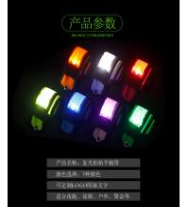 China Nylon Fabric Armband LED Flashing leggings warning light band For Night Running sports Safety  Quick Details Place of O on sale