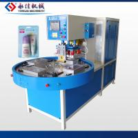 Buy cheap high frequency lipstick blister packing sealing machine from wholesalers