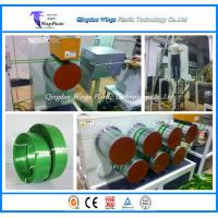 Buy cheap Packing Strap Machine PET Extruder Machine / Plastic Extrusion Machinery from wholesalers