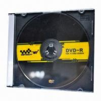 Buy cheap Single DVD Case, Available in Black Color, Measures 142 x 125 x 5.2mm  from wholesalers
