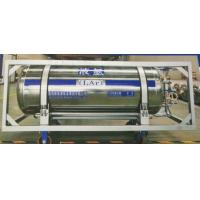 Buy cheap LNG cylinder/Cryogenic cylinder for liquid nitrogen from wholesalers