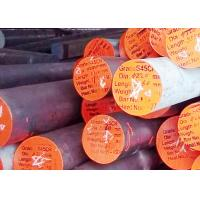 Buy cheap 4 - 1600mm Diameter 1045 Steel Round Bar , Alloy Steel Bar For Shaft Parts from wholesalers