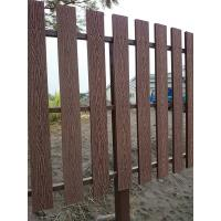 Buy cheap Natural Wooden WPC Decking / 100 % recyclable WPC Rail Fence For Farm from wholesalers