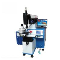 Buy cheap 200W 400W YAG Laser Welding / Soldering Machine For Mold Repair , Water Cooling from wholesalers