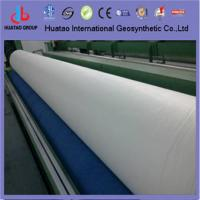 Buy cheap needle punched nonwoven geotextile from wholesalers