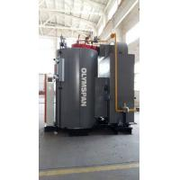 Buy cheap Less Floor Space 98% Thermal Efficiency Condensing Steam Boiler(2Ton/hr) from wholesalers