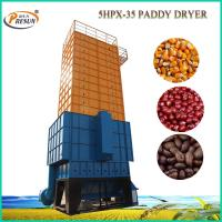 Buy cheap Stainless Steel Maize Drying Machine 35 Tons Batch Type 0.5-1.2% Drying Rate from wholesalers