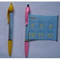 Buy cheap Banner Pen 009 product