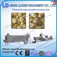 Buy cheap Stainless steel tvp tsp soya bean protein food machine commercial from wholesalers
