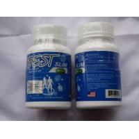 Buy cheap Slim 100% Herbal Weight Loss Tablets / Strong Diet Pills No Side Effect from wholesalers