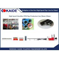 Buy cheap 20mm-63mm PPR GF PPR Pipe Making Machine / Plastics PPR Pipe Production Line from wholesalers