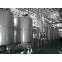 Buy cheap High Speed 2000 LPH Yogurt Processing Line Stainless Steel With Vertical Agitator from wholesalers