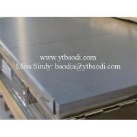 Buy cheap aluminum plate 5083 from wholesalers
