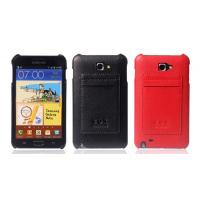 Buy cheap Supremacy Case Shells for Samsung Galaxy S series from wholesalers