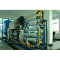 Buy cheap Commercial / Industrial Ultrafiltration Membrane System ,  5000 LPH Membrane Filtration Equipment from wholesalers