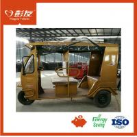 Buy cheap China  electric passenger tricycle/ passenger electric car made in China/electric passenger 3 wheels tricycle from wholesalers