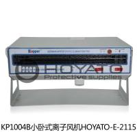 Buy cheap Industrial Anti Static Air Blower , KP1005B Small Horizontal Type ESD Safe Fans from wholesalers
