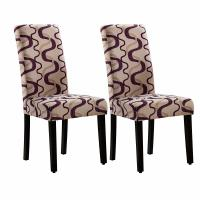 Buy cheap Fabric Tufted Parson Patterned Upholstered Dining Chairs , Modern Fabric Dining Chairs from wholesalers