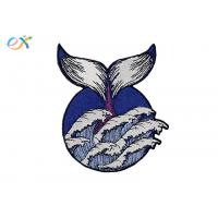 Buy cheap Girl Guiding Division Iron On Embroidered Patches Logo Customized For Clothing from wholesalers