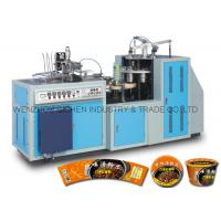 Buy cheap Disposable Automatic Two Gear Boxes Hot Drink Paper Bowl Forming Machine 20 - 50 Oz from wholesalers