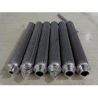 Buy cheap sintered metal mesh candle filter element from wholesalers