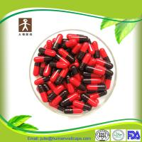 Buy cheap different colors manufacturer price empty pill capsules from wholesalers