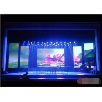 Buy cheap Full color P10 flexible led curtain display / HD waterproof LED curtain screen from wholesalers