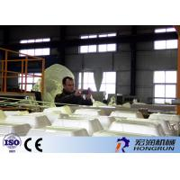 Buy cheap Disposable Plates Manufacturing Machines , Thermocol Manufacturing Plant Easy Operation product