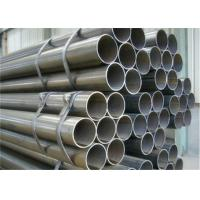 Buy cheap Seamless steel pipes in large calibers for high(low and middium)pressure boilers and petrochemical from wholesalers