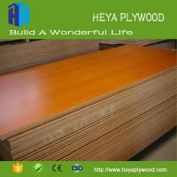 Buy cheap Online yellow balsa poplar plywood 1mm - 30 mm film faced ply store from wholesalers
