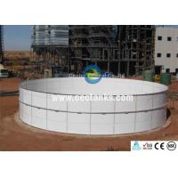 Buy cheap Gas / Liquid Glass Fused Steel Tanks With 6.0 Mohs Hardness Easy Yo Clean from wholesalers