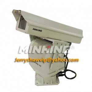 MG-TK30SW 1000m/2000m/3000m Long Range PTZ Camera Heavy Duty PTZ / Motorized Lens