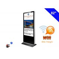 Buy cheap Android WIFI Digital Signage Totem Kiosk advertising LCD Loop Video Player from wholesalers