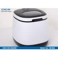 Buy cheap Customized Small Crushed Ice Maker , Portable Ice Maker Machine OEM Service from wholesalers
