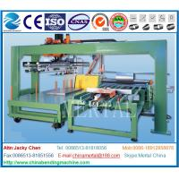 Buy cheap LNG/CNG/LPG plate rolling machine production line is a perfect equipment for auto-rolling from wholesalers