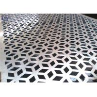 Buy cheap Decorative Perforated Metal Mesh Screen Plain Weave 1.22x2.44m Size from wholesalers