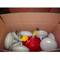 Buy cheap Plasson waterer bell waterers for poultry automatic poultry drinkers from wholesalers