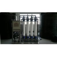Buy cheap River Water Purification Machine/Water Treatment System/Power Station RO Purification System from wholesalers