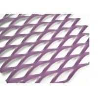Buy cheap Curtain Walls Aluminum Expanded Mesh LWD115mm X  SWD40mm PVDF Finished from wholesalers