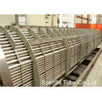 Buy cheap TIG Welding SS Pipe Stainless Steel Heat Exchanger Tube , Bright Annealed Stainless Steel Tube Bead Removed from wholesalers