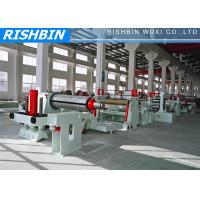 Buy cheap Hydraulic Sheet Metal Slitting Machine To Slit Wide Coils , Strips from wholesalers