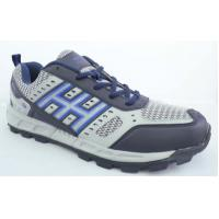 Buy cheap Comfortable Sketcher Sports Shoes Lightweight for Soft Ground With Men Size from wholesalers