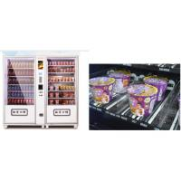 Buy cheap Coin operated boxed Coco Cola   Retail Large Vending Machine Vendors from wholesalers