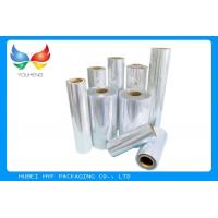 Buy cheap 45mic Crystal Clear Label Grade PVC Shrink Film Rolls For Printing Sleeve from wholesalers