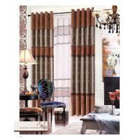 Buy cheap Custom Made Wedding Backdrop Luxury Ready Made Curtains for Bedroom / Living Room product