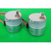 Buy cheap Permanent magnet stepper motor unipolar bipolar for programmable controllers from wholesalers